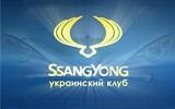 http://ssangyong-club.org