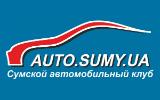 http://www.auto.sumy.ua