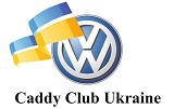 http://caddy-club.com.ua/