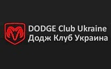 http://dodge-club.org.ua/index.php?action=forum