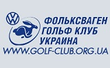 http://golf-club.org.ua/forum/