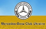 http://mercedes-club.org/forum/index.php