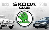 http://www.skoda-club.dn.ua