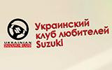 http://suzuki-club.org/forum/