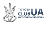 http://www.toyota-club.com.ua/forum/index.php