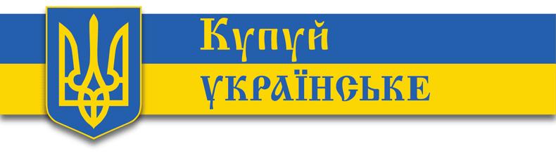 Депутаты не отменили импортный сбор - Цензор.НЕТ 7330
